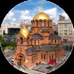 Кадровое-агентство-контакты-Новосибирск